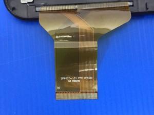 Micropuces.com : le premier importateur et distributeur de vitres tactiles pour tablettes low cost !
